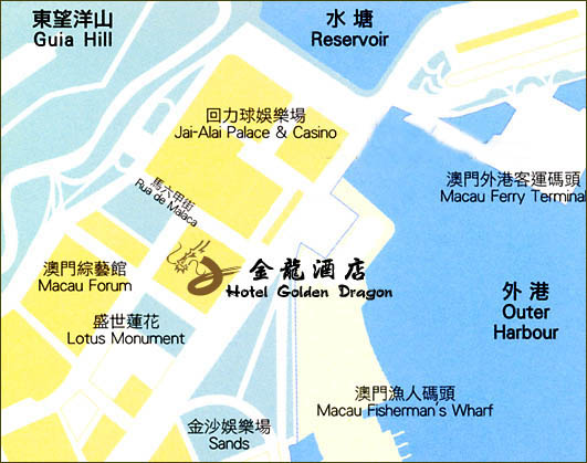 Hotel Golden Dragon Macao In Macao - Us map dragon
