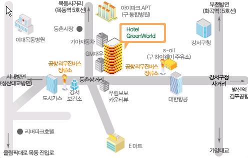 Hotel Green World Seoul Seoul In South Korea