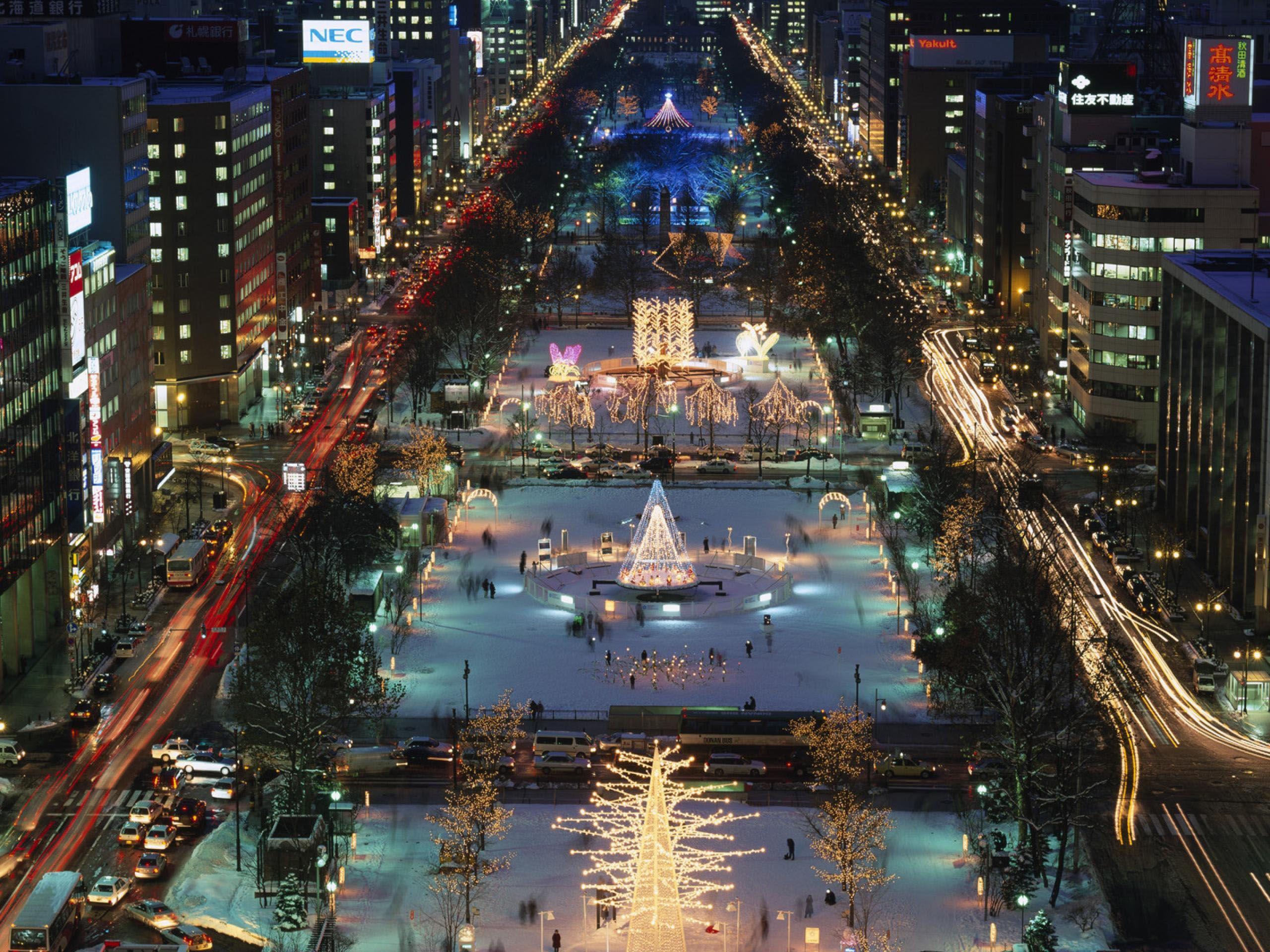 Japan Tour Packages - Japan tours