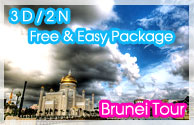 Brunei Tour